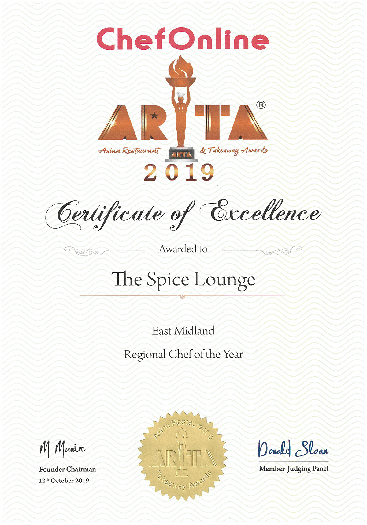 Award Winning Indian Restaurant & Takeaway in Higham Ferrers, Rushden